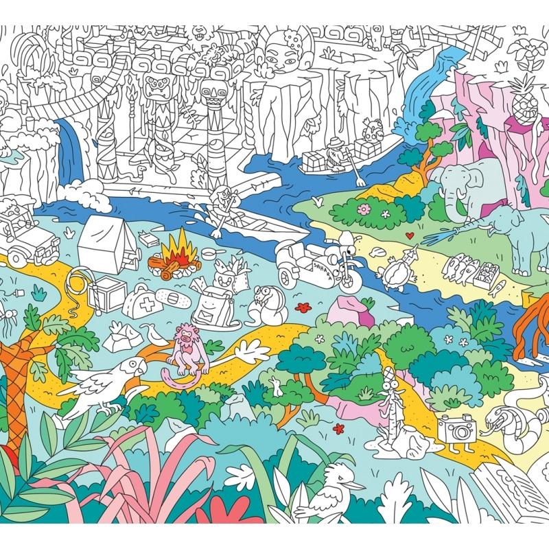 Színező poszter – Dzsungel MiniArt